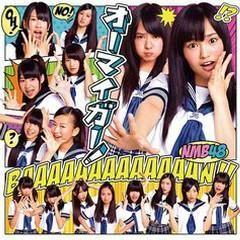 オーマイガー! (Oh My God!) (Type A)  - NMB48