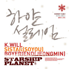 Starship Planet 2012 - K.will,Soyou,Boyfriend