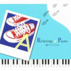 Arashi Relaxing Piano
