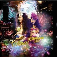 一时无两2006演唱会 (Disc 3) / Once In Life Time Liveshow - Twins