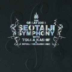 The Great Seotaiji Symphony CD2