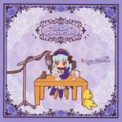 Rozen Maiden Web Radio Bara no Kaori no Garden Party Bangai Hen Suigintou no Koyoi mo Annyu~i Vol.1