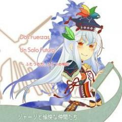 Dos Fuerzas, Un Solo Futuro ~ Futatsu no Chikara, Hitotsu no Ashita - Jersey to Yukaina Nakamatachi