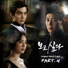 Missing You OST Part.4 - Lee Seok Hun