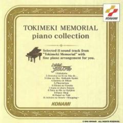TOKIMEKI MEMORIAL piano collection