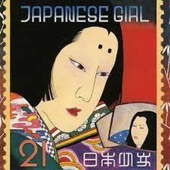JAPANESE GIRL - Akiko Yano