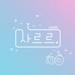 Saleuleu (Single) - Choi Han Sol