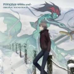 PERSONA -trinity soul- ORIGINAL SOUNDTRACK (CD3)
