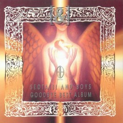 Seotaiji and Boys Goodbye Best Album  CD1 - Seo Taiji & Boys
