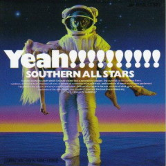 海のYeah!! (Umi no Yeah!!) (CD3) - Southern All Stars