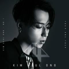 414 (Mini Album)
