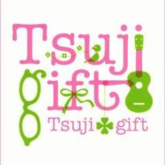 Tsuji Gift (CD2)