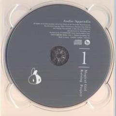 Mahou Shoujo Ikusei Keikaku Vol.1 Audio Appendix
