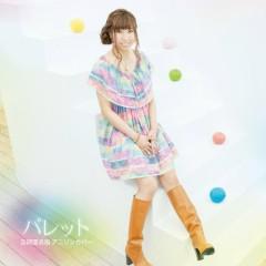 Palette ~ Yoshioka Aika Anison Cover