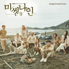 Missing 9 OST