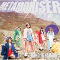 METAMORISER - Band Ja Naimon!
