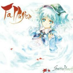 Fallusion -Fuujin Shoukikou-