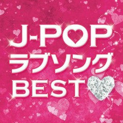 J-Pop Love Song Best - Various Artists