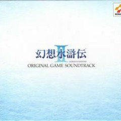 Genso Suikoden 2 Original Game Soundtrack Complete Box CD1