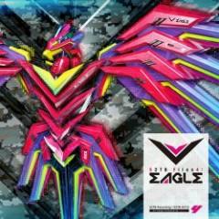 S2TB Files4:Eagle - S2TB Recording