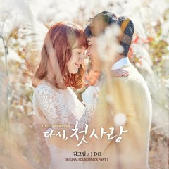 First Love Again OST Part.1 - Kim Greem