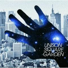 オリオンをなぞる (Orion wo Nazoru )  - UNISON SQUARE GARDEN