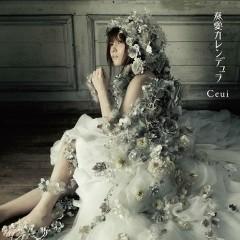 奏愛カレンデュラ (Soai Calendula)  - Ceui
