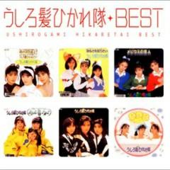 My Kore! Kusshon Ushirogami Hikaretai Best