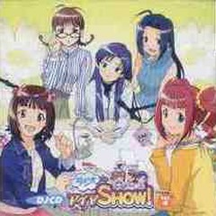 DJCD Radio De Aima Show! Vol.4
