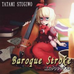 Baroque Stroke ~Touhou Classics 2~ - TATAMI Stugiwo
