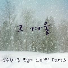 That Winter (Single)