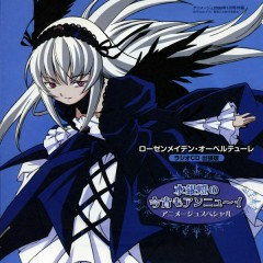 Rozen Maiden Web Radio CD Suigintou no Koyoi mo Annyu~i (Animage Special)