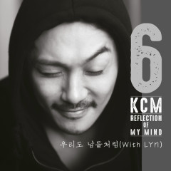 Reflection Of My Mind - KCM