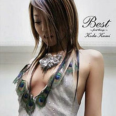 Best: First Things (CD2)
