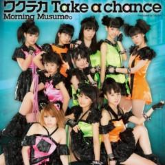 ワクテカ Take A Chance (Wakuteka Take A Chance)