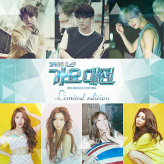 2015 SBS Awards Festival Limited Addition