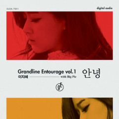 Grandline Entourage Vol. 1