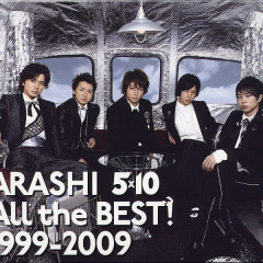 All The Best! 1999 - 2009 (CD1)