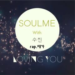 Loving You (Single)