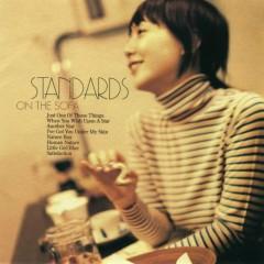 STANDARDS On The Sofa - 土岐麻子ジャズを歌う (Asako Toki Jazz wo Utau)  - Asako Toki