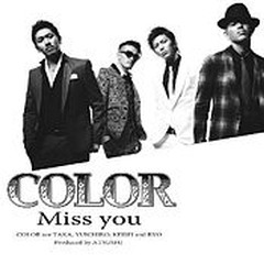 Miss You - Color