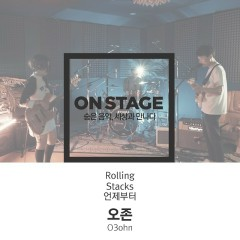 On Stage 345th Ozone (Single)