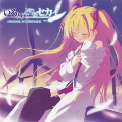Irotoridori no Sekai Original Soundtrack CD1