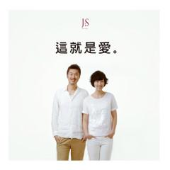 这就是爱 / Đây Chính Là Yêu - JS