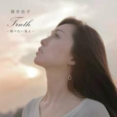 Truth - Tobenai Tori Yo - - Sakai Noriko