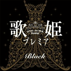 歌姫プレミア-Black-  (Utahime Premiere - Black -) (CD1)