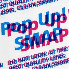 Pop Up ! SMAP CD1