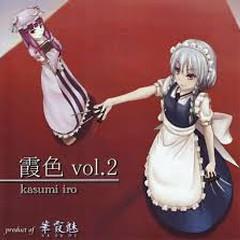 Kasumi Iro vol.2 - kasumi