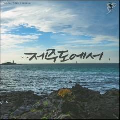 Jeju Island (Single)