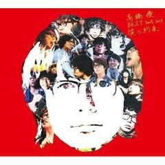 Takahashi Yu BEST 2009-2015 -Warau Yakusoku- CD1